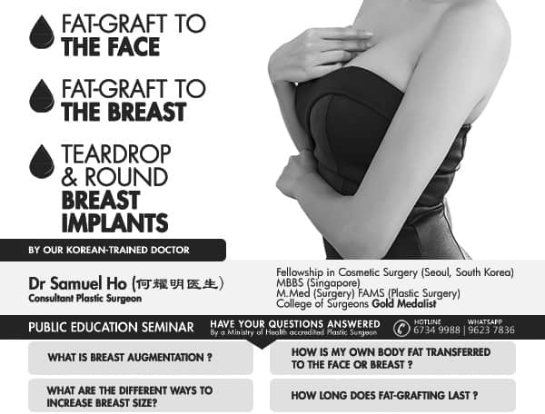 Breast Augmentation Public Education Seminar